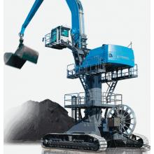 Угольный погрузчик. Выбрать погрузчик угля для ТЭЦ теплосетей